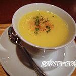 ハンドメイドキッチンOJ - コーンクリームスープ