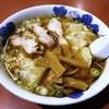 尹呂葉 - 料理写真:ワンタンメン+チャーシュー乗せ (醤油)
