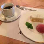 アモーレ・アベーラ - Dessert 桃のショート