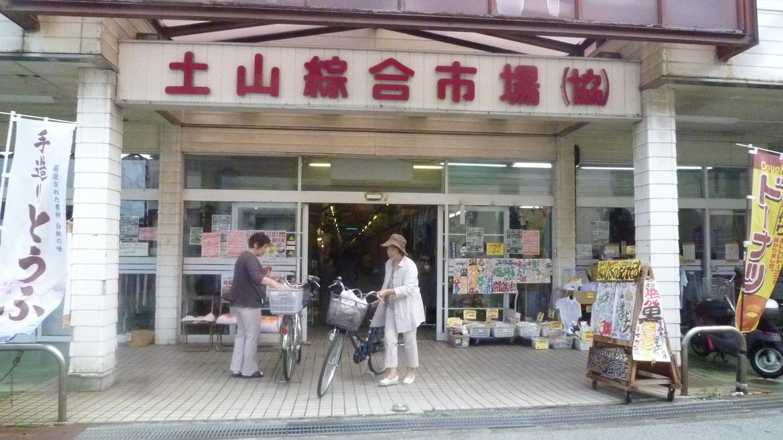みなと豆腐店