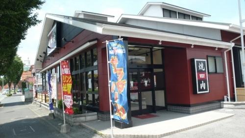 焼肉のウエスト 八幡則松店