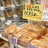 杉戸煎餅 - 料理写真:揚げかき餅(350円)すやき