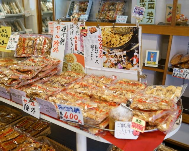 杉戸煎餅 京成小岩店
