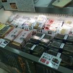 かねみつ - 昆布じめの刺し身(京王百貨店催事)