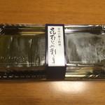 かねみつ - 「昆布じめの刺し身 黒かじき」756円(京王百貨店催事)