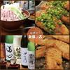 相撲めし 皇風ノ店 - 料理写真: