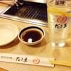 Wagyuuyakinikudaruma - ドリンク写真:レモンサワー
