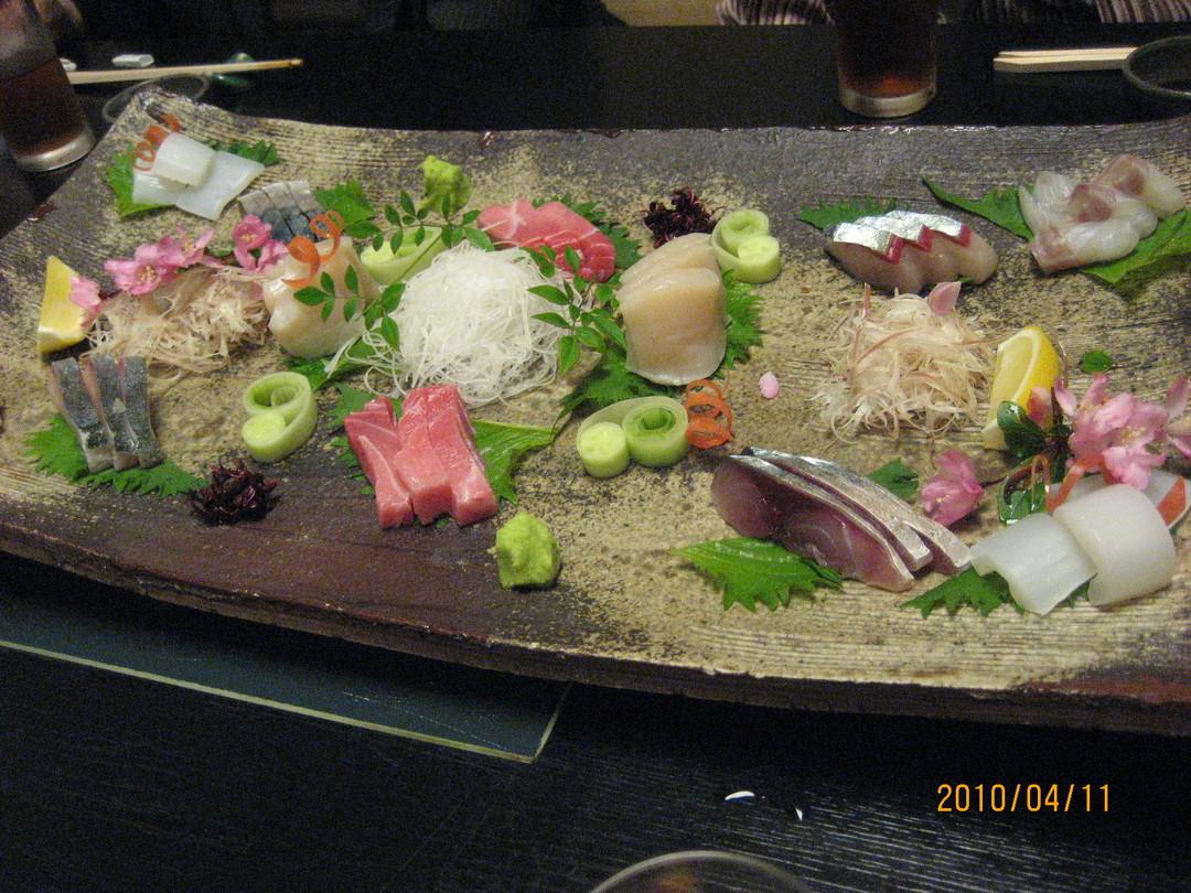 源平寿司  本店