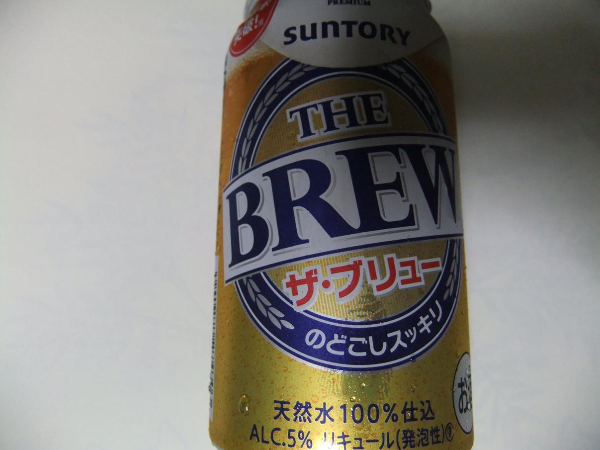 セブンイレブン 狭山市駅西口店