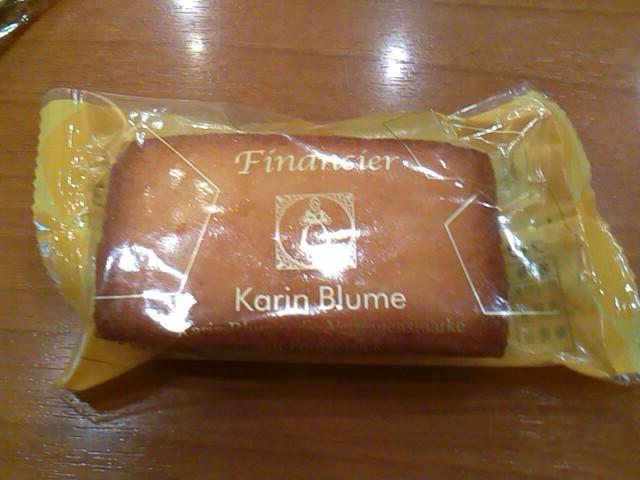 カリンブルーメ イトーヨーカドー大井町店
