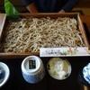 民宿田麦荘 ななかまど亭 - 料理写真:おおもり1040円