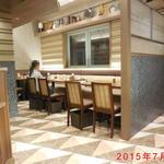 神戸元町ドリア - 店内雰囲気