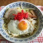 有限会社 星川製麺 - 料理写真:焼きラーメン塩(350円)15.09月