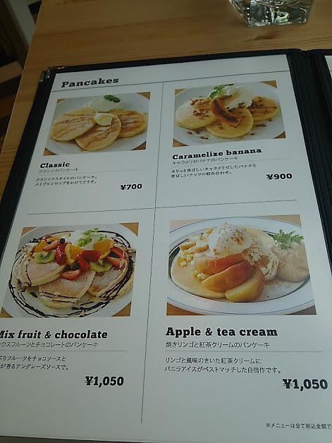カフェ&パンケーキ gram 天王寺店