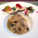 風のテラスKUKUNA - 北海道産帆立貝とマッシュルームのババロア
