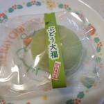 竹隆庵岡埜 - 料理写真:ぶどう大福