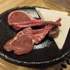 けむり屋 - 料理写真:ラムチョップ(1本700円)