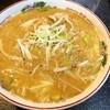 風の谷 - 料理写真:味噌ラーメン