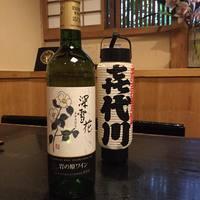 喜代川 - ワイン