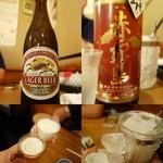 直菊 - 乾杯&芋焼酎