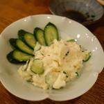 直菊 - ポテトサラダ