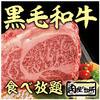 肉屋の台所 - 料理写真:
