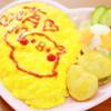 @ほぉ~むカフェ - 料理写真:ぴぴよぴよぴよ♪ ひよこさんライス