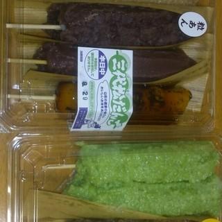 だんごと煎餅の店 みよまつ - 料理写真:三代松(みよまつ)の団子  (2015-9-29)