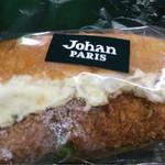 ジョアン - 白身魚フライサンド☆
