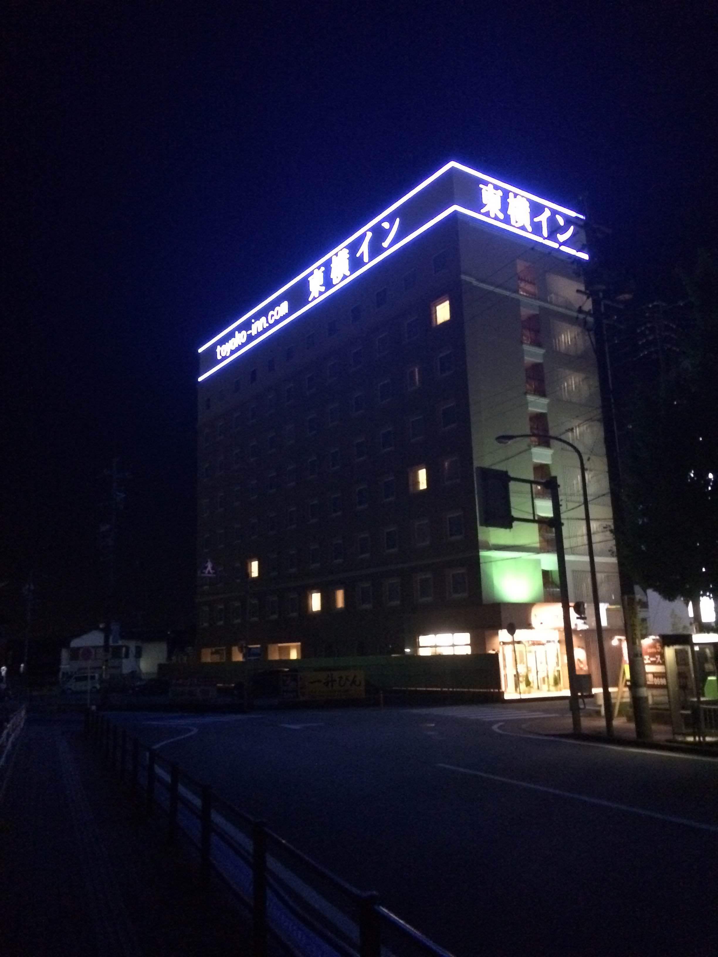 東横INN 伊勢松阪駅前
