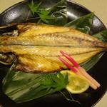 越後屋 久保田 - 本日の焼き物 鮮魚 あじのひらき・(焼き物)/2015年9月来店