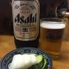 うなぎ 丸富 - 料理写真:アサヒです!