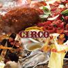 CIRCO - 料理写真: