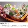 花の膳 - 料理写真: