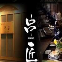 地下鉄渡辺通駅より徒歩1分