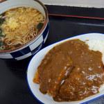 立喰そば 山吹 - ヒレカツカレーライスセット・そば(520円)