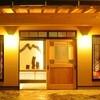 割烹旅館 桂川 - メイン写真: