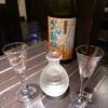 折衷旬彩 香月 - ドリンク写真:風の森 生原酒 笊籬採り 純米大吟醸 きぬひかり