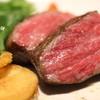 ラ ゴッチャ トウキョウ - 料理写真:都産A4/A5秋川牛ランプステーキ