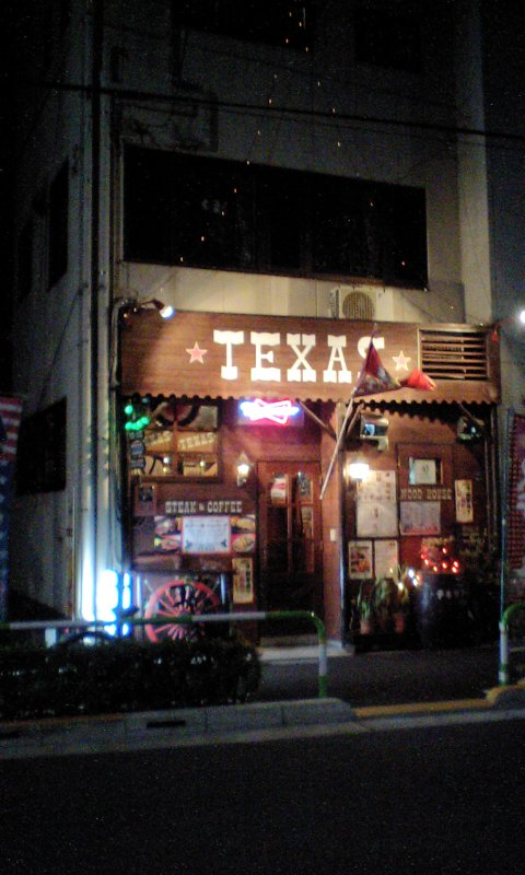 ウッドハウステキサス