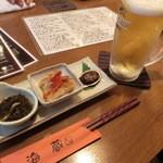 海蔵 - 料理写真: