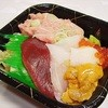 丼でんがえし - 料理写真:さざなみ丼 500円