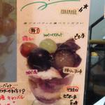 フルーツパーラーフクナガ - 【2015.09】葡萄パフェの詳細