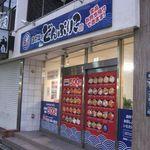 海鮮丼のどんぶりこ - 外観(2015.08)
