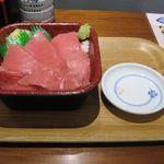 海鮮丼のどんぶりこ - 本まぐろ丼(2015.08)