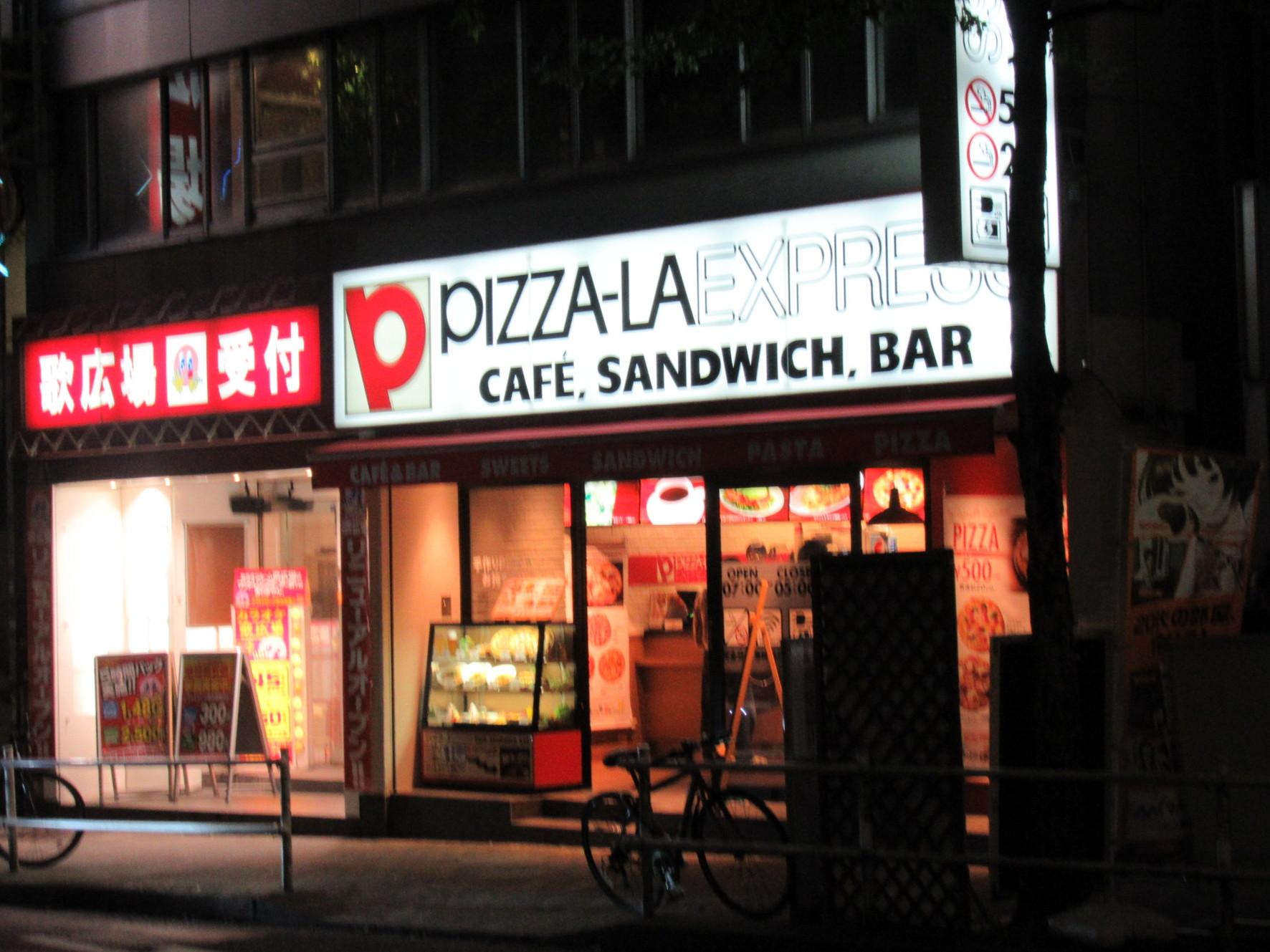 ピザーラエクスプレス 新宿区役所前店