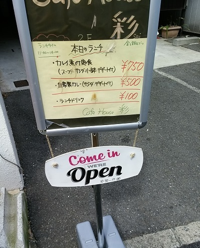 cafehouse 彩