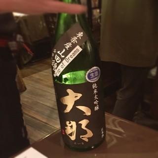 かんだ光壽 - 大那純米大吟醸 東条産山田錦