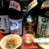春日野 - 料理写真: