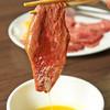焼肉スタミナ苑 - 料理写真:大人気「5秒ロース」は玉子と絡めて♪